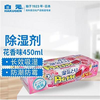 白元 花香除湿剂三盒装 420ml*3个  芬芳百花香