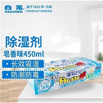白元 花香除湿剂三盒装 420ml*3个  清新香皂香