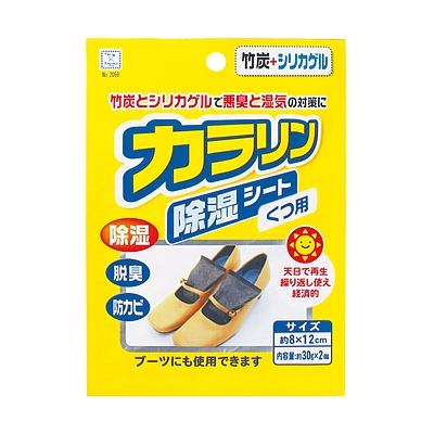 小久保 鞋用竹炭除湿剂 30g*2