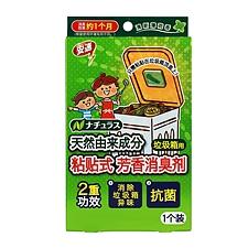 安速 粘贴式芳香消臭剂(垃圾箱用) 1个装  清新薄荷香
