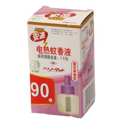 电热蚊香液替换装