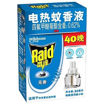 雷达电热蚊香液