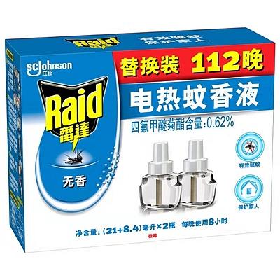 电热蚊香液加量促销装