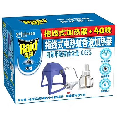 拖线式电热蚊香液加热器套装