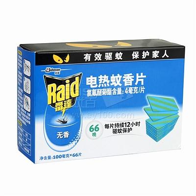 电热蚊香片优惠装