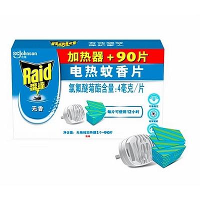 电热蚊香片90片无香型送无拖线器