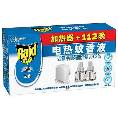 无线电热蚊香液加热器套装