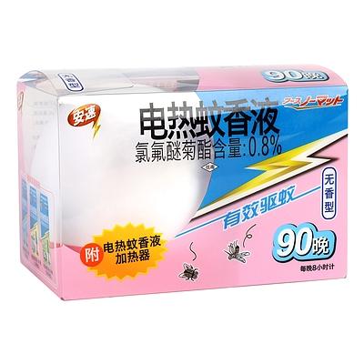 电热蚊香液套装