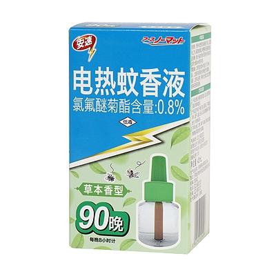 电热蚊香液