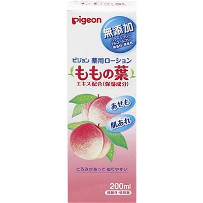 Pigeon痱子水桃子水药洗剂