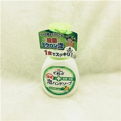 花王 洗手液 250ml  绿色柑橘
