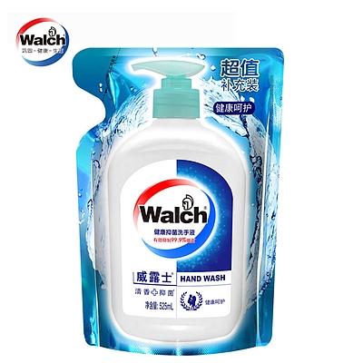 威露士 健康洗手液补充装 525ml  健康呵护