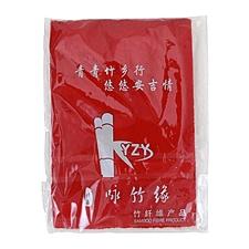 咏竹缘 纤维毛巾