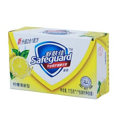 柠檬清新型香皂