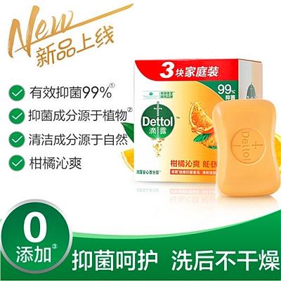 健康香皂(加送健康香皂115g*1块)