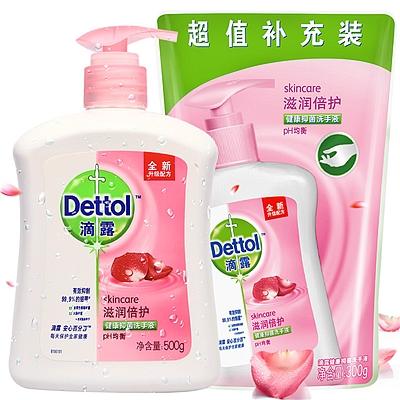 健康抑菌洗手液超值促销装