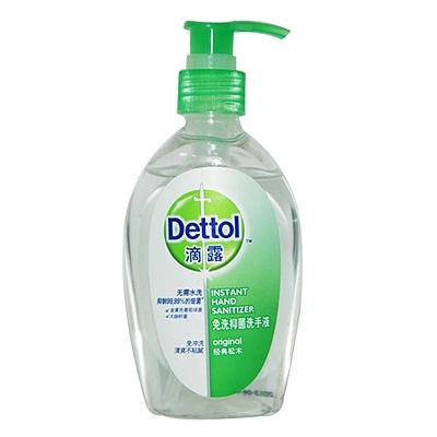 免洗抑菌洗手液常用装