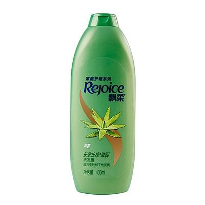洗发水家庭护理