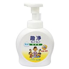 狮王 趣净泡沫洗手液 250ml  清爽抑菌柠檬香