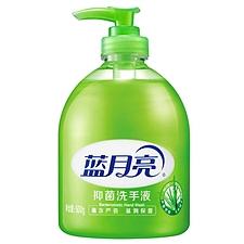 蓝月亮 芦荟洗手液 500g*2瓶