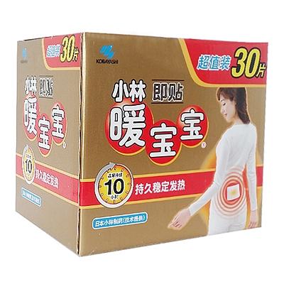 小林制药 暖宝宝牌即贴 30片/盒