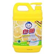 白猫 去油高效洗洁精 2000g  清新柠檬香型