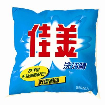佳美 洗洁精 450g  柠檬香味
