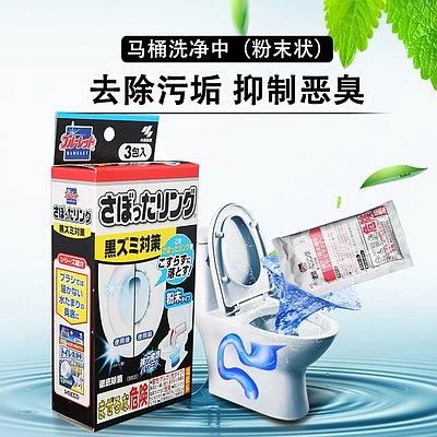小林制药 马桶洗净中(粉末状) 3包/盒