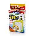 日本进口洗衣机槽清洁剂