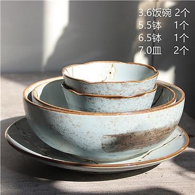 美浓烧 日式陶瓷蓝梅餐具套装二 (蓝梅)  4902-+3