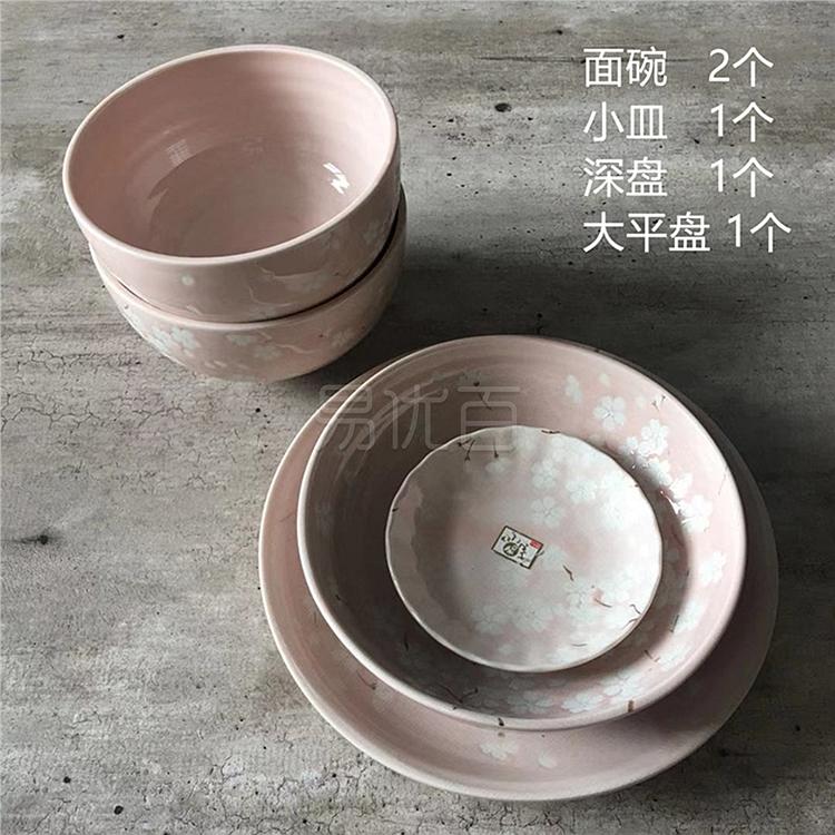 美浓烧 日式陶瓷云樱餐具套装一 (云樱)  4904-+4
