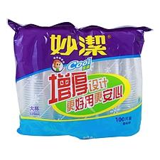 妙洁 COOL酷杯 320ml 100只/包