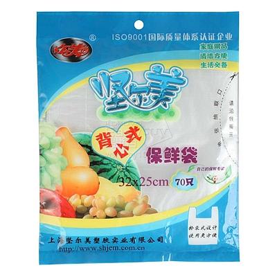坚尔美 食品包装用背心式保鲜袋 70只/包  62331
