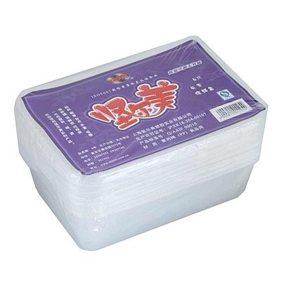 長方形保鮮盒