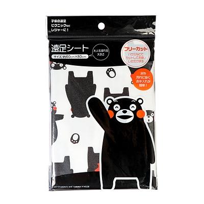 熊本熊旅行坐垫
