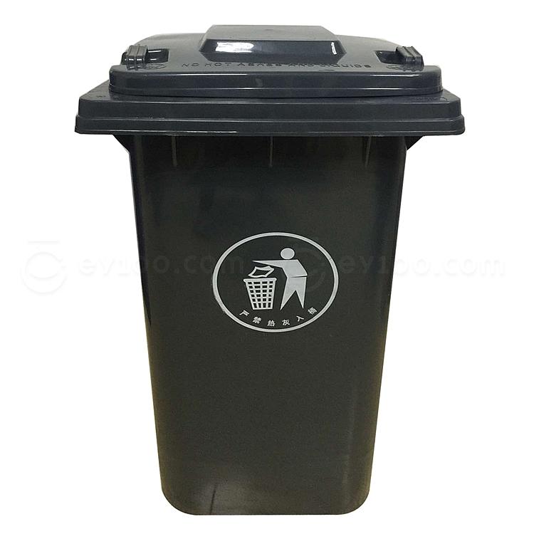 鑫鼎 两轮移动垃圾桶 (灰) 240L  D7204