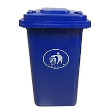 鑫鼎 两轮移动垃圾桶 (蓝) 240L  D7204