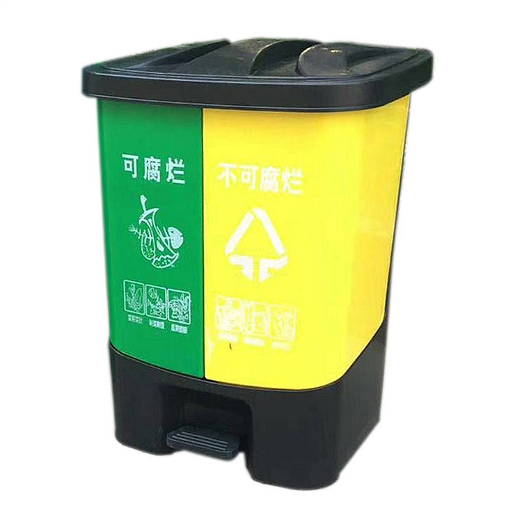 敏胤 脚踏式有盖分类环保垃圾桶 (混色) 40L  L2040
