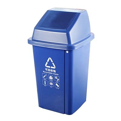 敏胤 翻盖可回收物标识分类垃圾桶 (蓝色) 20L  MYL-7720