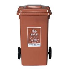 敏胤 戶外分類濕垃圾標識垃圾桶(帶輪) (咖啡色) 120L  MYL-7120