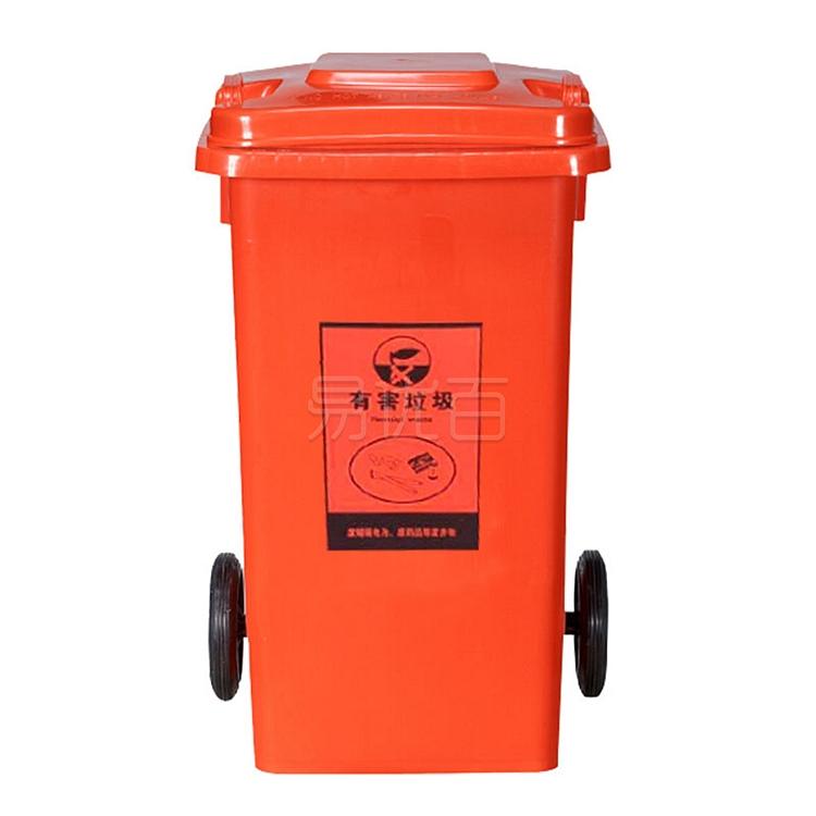 敏胤 加厚户外分类有害垃圾标识垃圾桶(挂车带轮) (红色) 240L  MYL-7240