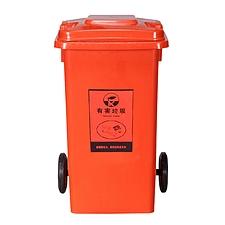 敏胤 加厚戶外分類有害垃圾標識垃圾桶(掛車帶輪) (紅色) 240L  MYL-7240