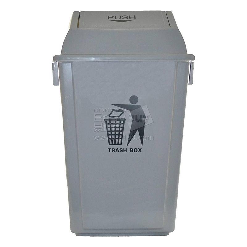 中天 摇盖式垃圾桶 (灰) 60L