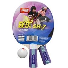 红双喜 娱乐直板乒乓球拍  SH-7