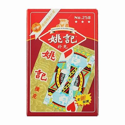 姚记 扑克牌  No.258