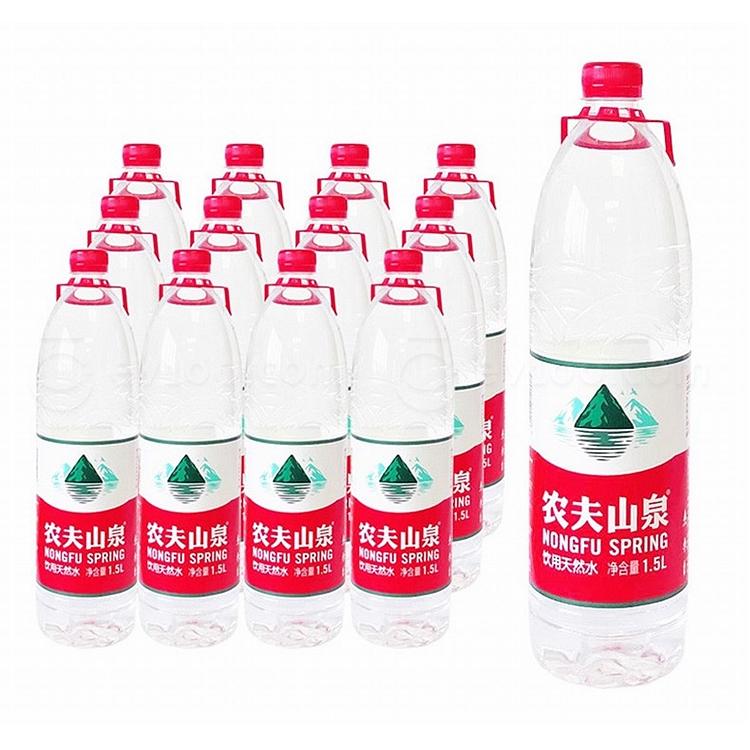 农夫山泉 天然饮用水量贩 1.5L*12瓶/箱