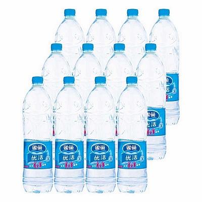 优活饮用水