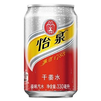 怡泉 干姜水 330ml*24罐/箱