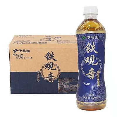 伊藤园 铁观音(无糖)量贩 500ml*15瓶/箱