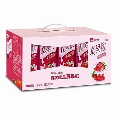 蒙牛 真果粒草莓 250ml*12  草莓